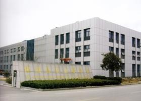 建湖县农业委员会