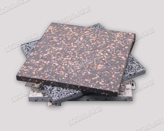 石材铝单板