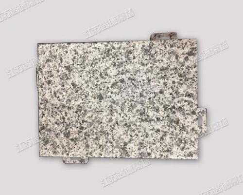 江苏仿石材铝单板
